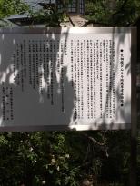 201705大聖寺周辺散策20