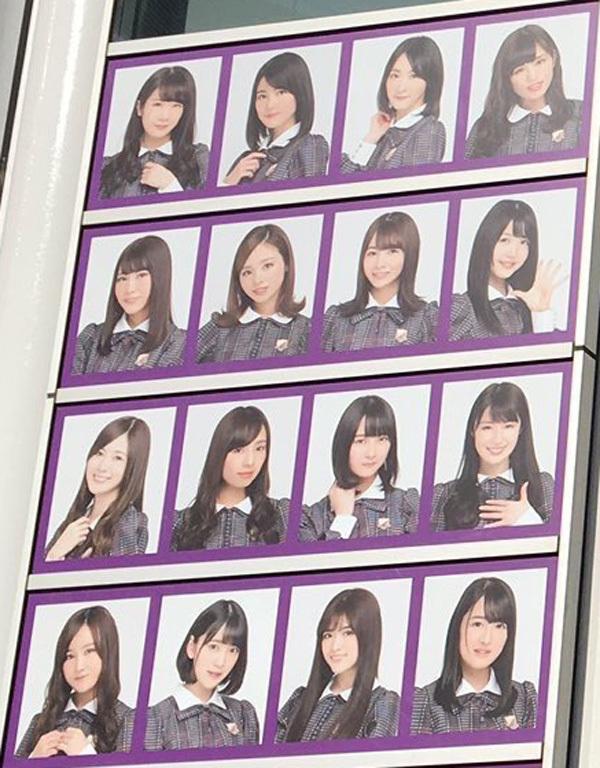 さいたまスーパーアリーナ 乃木坂46 16.5thプロフ画像UP