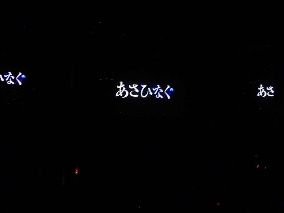 乃木坂46 あさひなぐ 乃木坂46