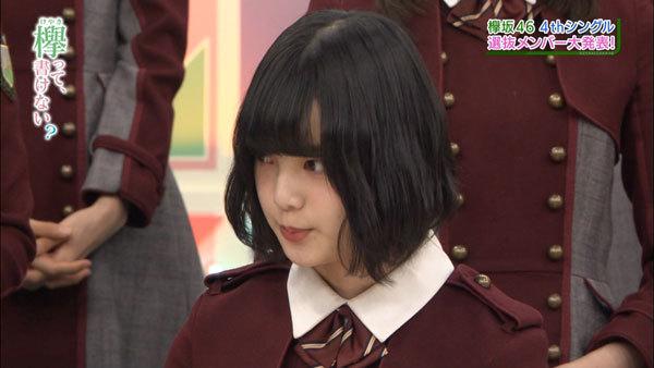 欅坂46 4thシングル選抜メンバー&フォーメーション4