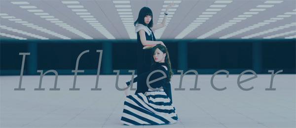 乃木坂46「インフルエンサー」MV