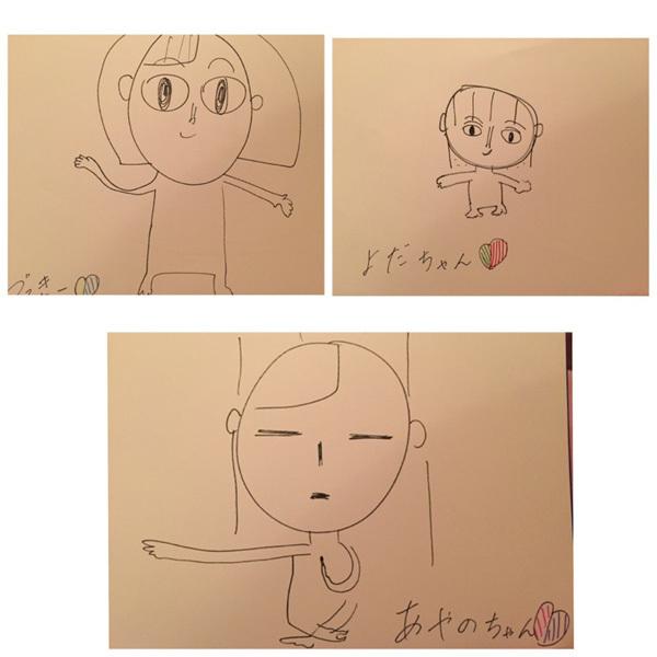 阪口珠美 3期生紹介 絵3