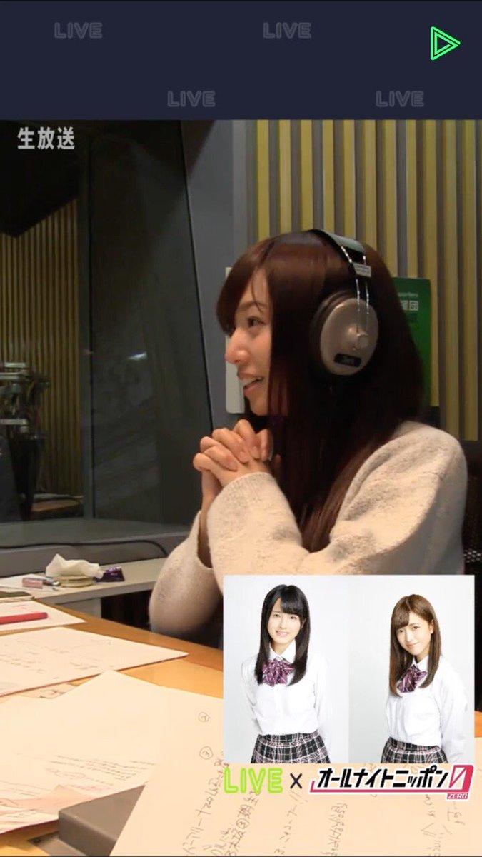 乃木坂46新内眞衣のオールナイトニッポン0(ZERO) 3期生の憧れの先輩2