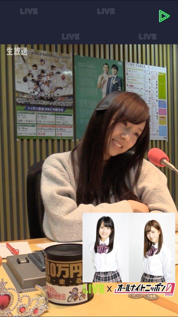 乃木坂46新内眞衣のオールナイトニッポン0(ZERO) 3期生の憧れの先輩