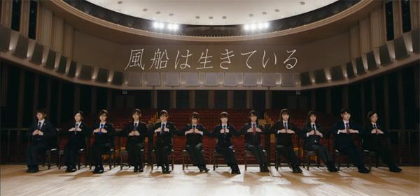 乃木坂46 『風船は生きている』