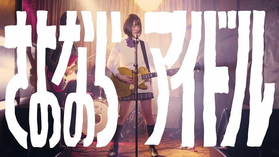 乃木坂46 17th個人PV 堀未央奈