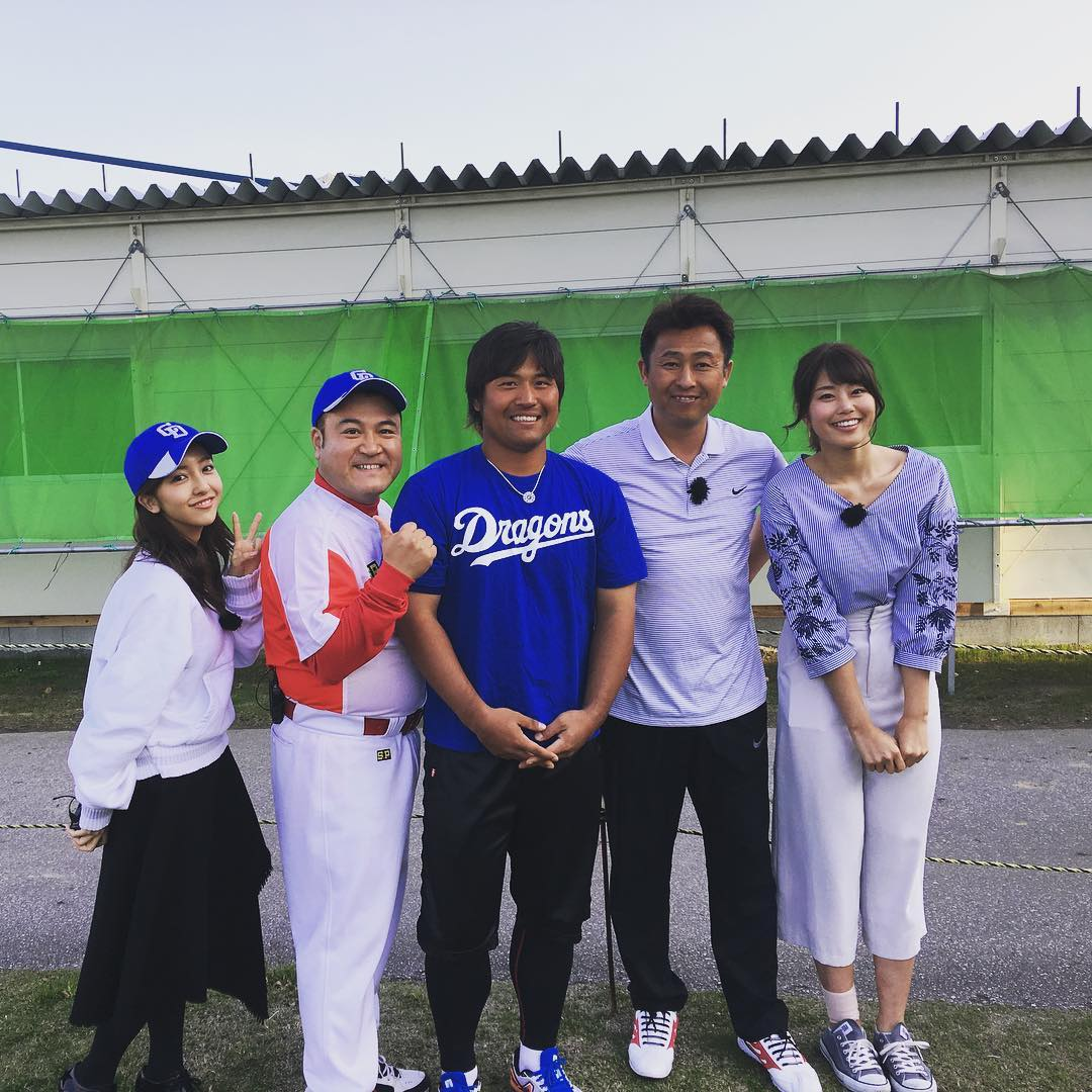 たまッチ 板野友美 ザキヤマ 平田良介