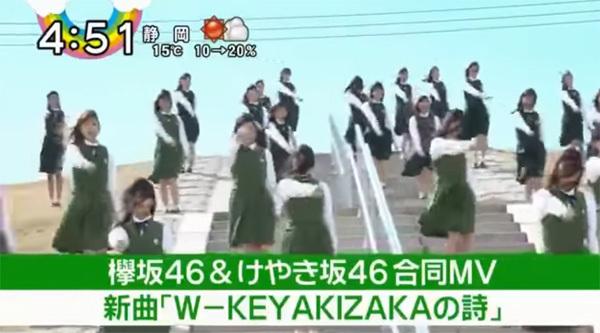 W-KEYAKIZAKAの詩MV