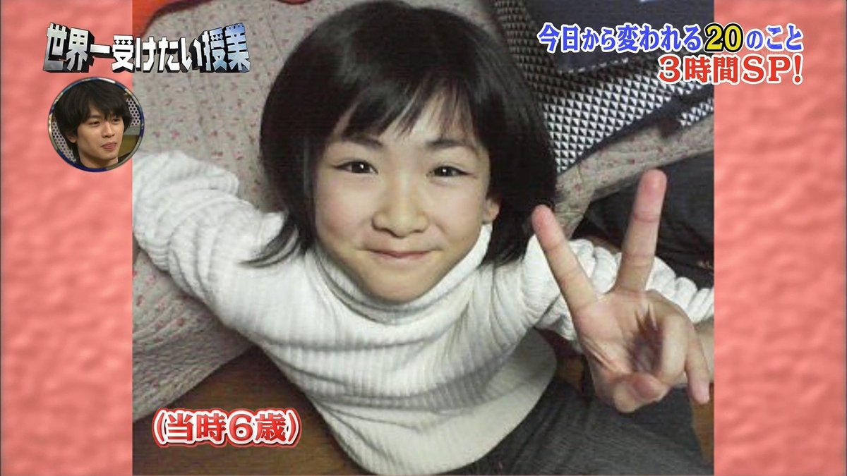 生駒里奈 6歳 写真