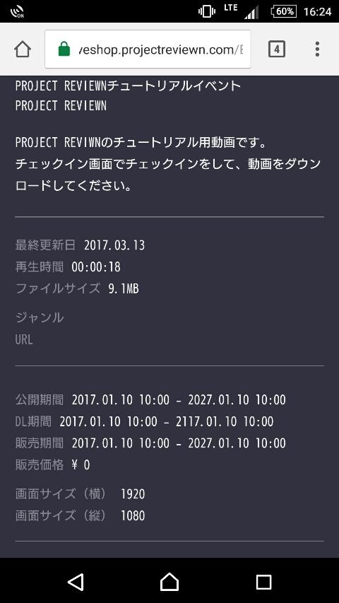 乃木坂46 PROJECT REVIEWN3