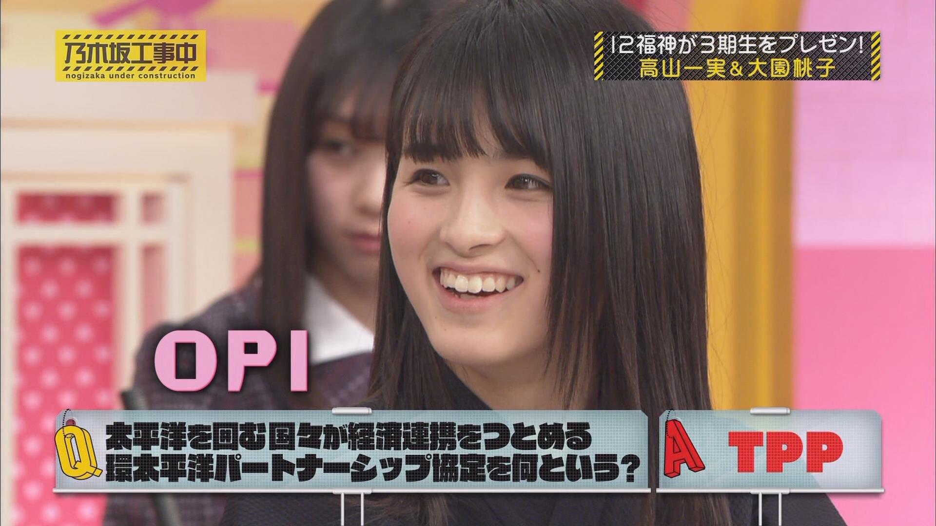 6大園桃子 OPI