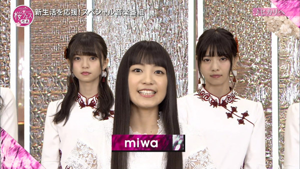 miwa 齋藤飛鳥 西野七瀬