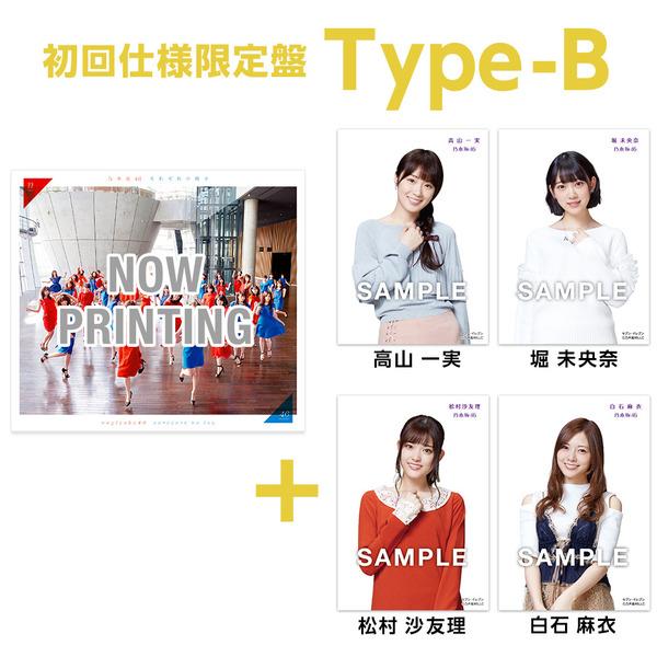 乃木坂46 3rdアルバム初回仕様限定盤Type-B セブンネット