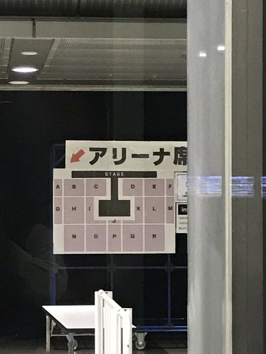 乃木坂46 東京体育館のアリーナ座席表