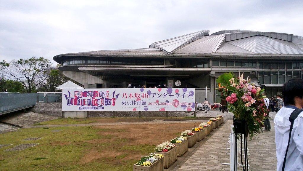 乃木坂46「アンダーライブ全国ツアー2017」東京公演3日日