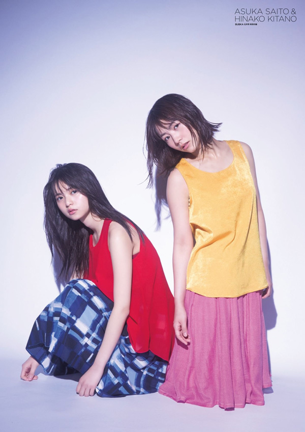 BUBKA (ブブカ) 2017年6月号 齋藤飛鳥×北野日奈子
