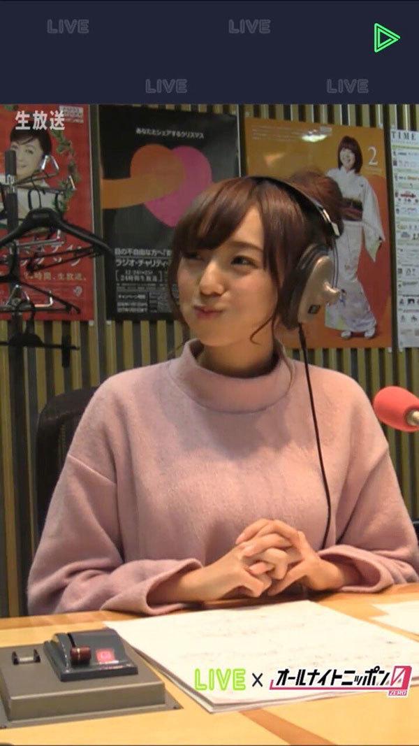 乃木坂46新内眞衣のオールナイトニッポン-0(ZERO)