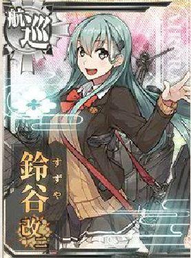 suzukaini.jpg