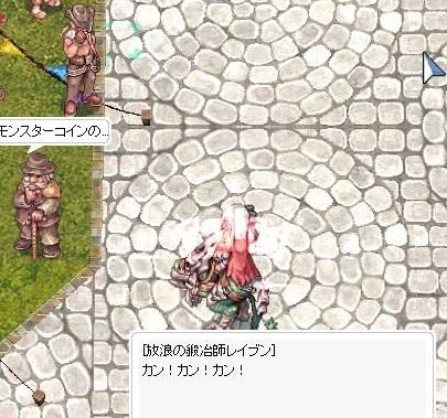 screenVali015_2017031512012288c.jpg