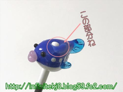 fugu03292.jpg