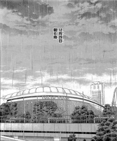 カノ嘘22-078