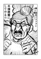 06comitia120漫画サンプル