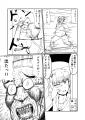 04comitia120漫画サンプル