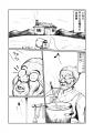 02comitia120漫画サンプル