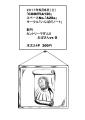 07comitia120漫画サンプル