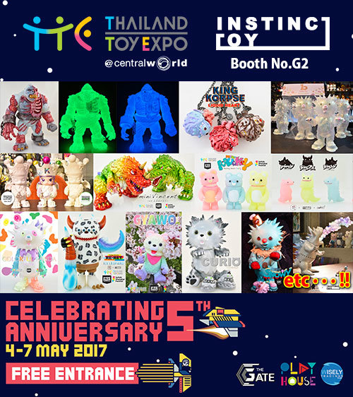 blogtop-tte2017-instinctoy-sale-items-image-top.jpg