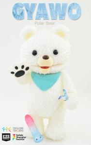 gyawo-polar-bear.jpg