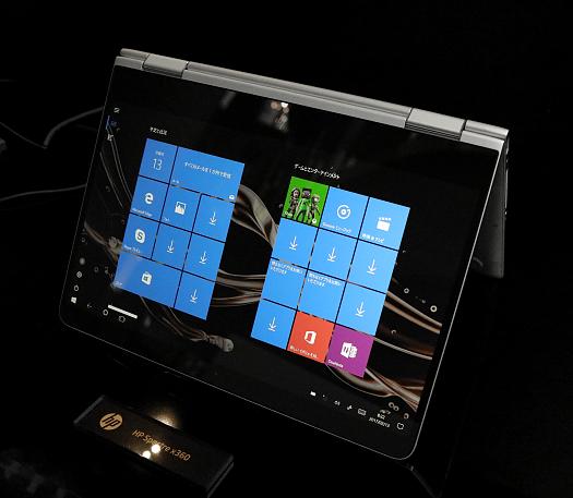 HP Spectre x360 13-ac000_IMG_1750