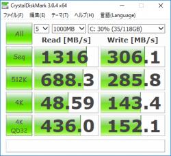 Wave 600-a072jp_CrystalDiskMark_128GB SSD_03
