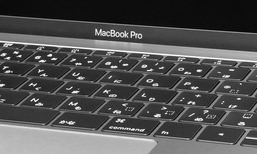 MacBook Pro_IMG_4311
