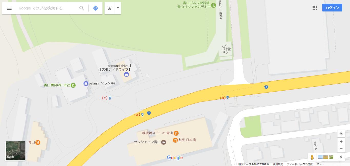 aoyamagoruhu4.png