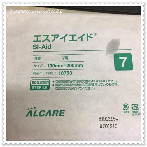 mini16IMG_1666-20170405.jpg