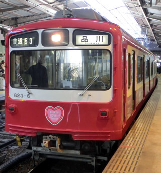 「KEIKYU LOVE TRAIN」 823F 品川駅にて