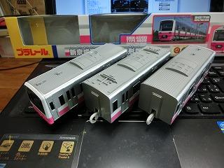 プラレール「新京成電鉄 N800形 四次車」 屋根