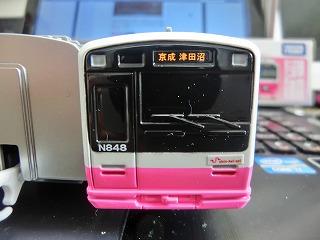 プラレール「新京成電鉄 N800形 四次車」 後部車前面アップ
