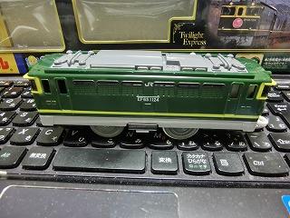 プラレール「特別なトワイライト・エクスプレス」 EF65-1124