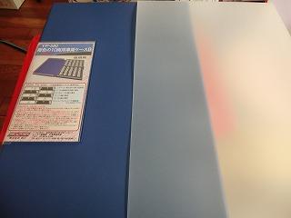 新たに購入したCASCOのブックケース