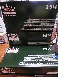 KATO オハ14座席車(2両セット×3)