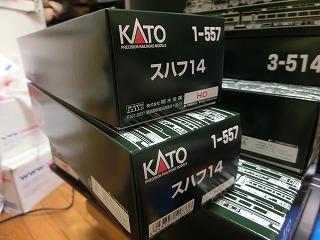 KATO スハフ14座席車(2両)