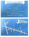 jhon_card.jpg