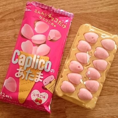 カプリコ (2)