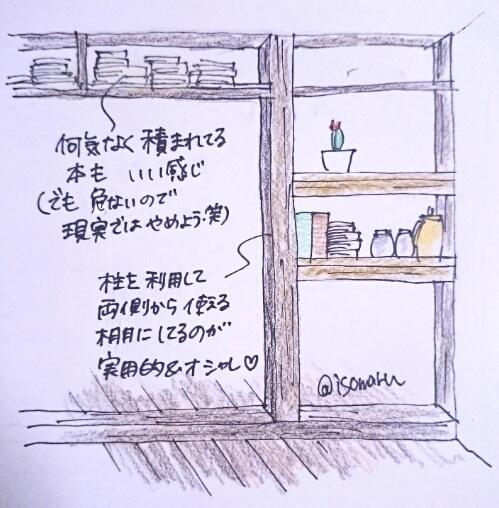 tarareba5.jpg