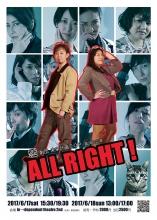 all_right.jpg