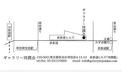 IMG_20170209_00013.jpg