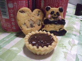 2-12クッキー