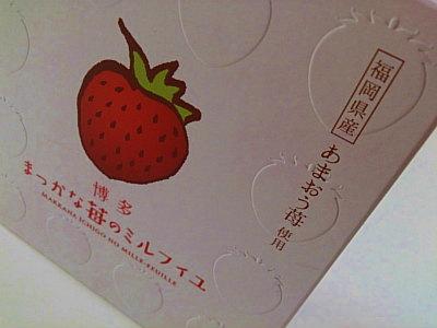 由美子さんありがとうございます
